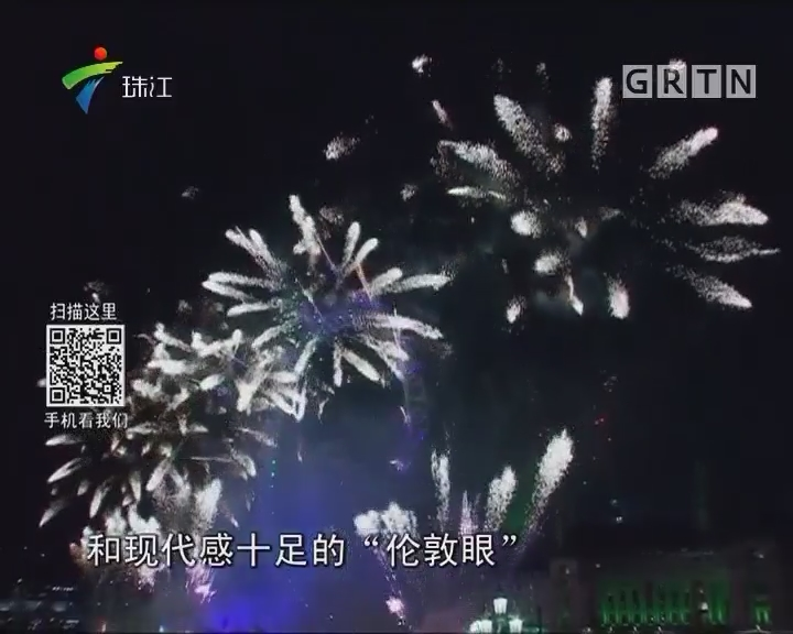 跨越2017 各国喜迎新年