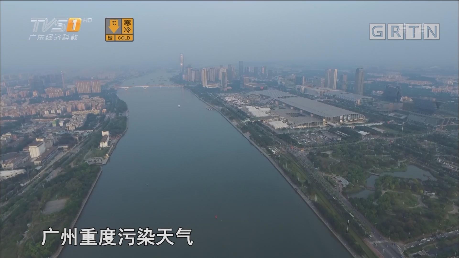 """聚焦省""""两会"""" 广东新征程:环保攻坚战 实现绿水青山就是金山银山"""