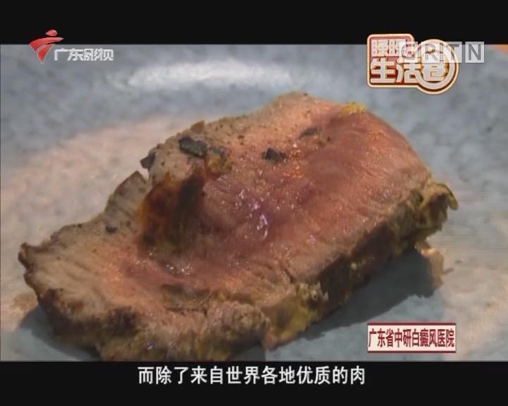 """睩睩带你享受""""肉""""的盛宴"""