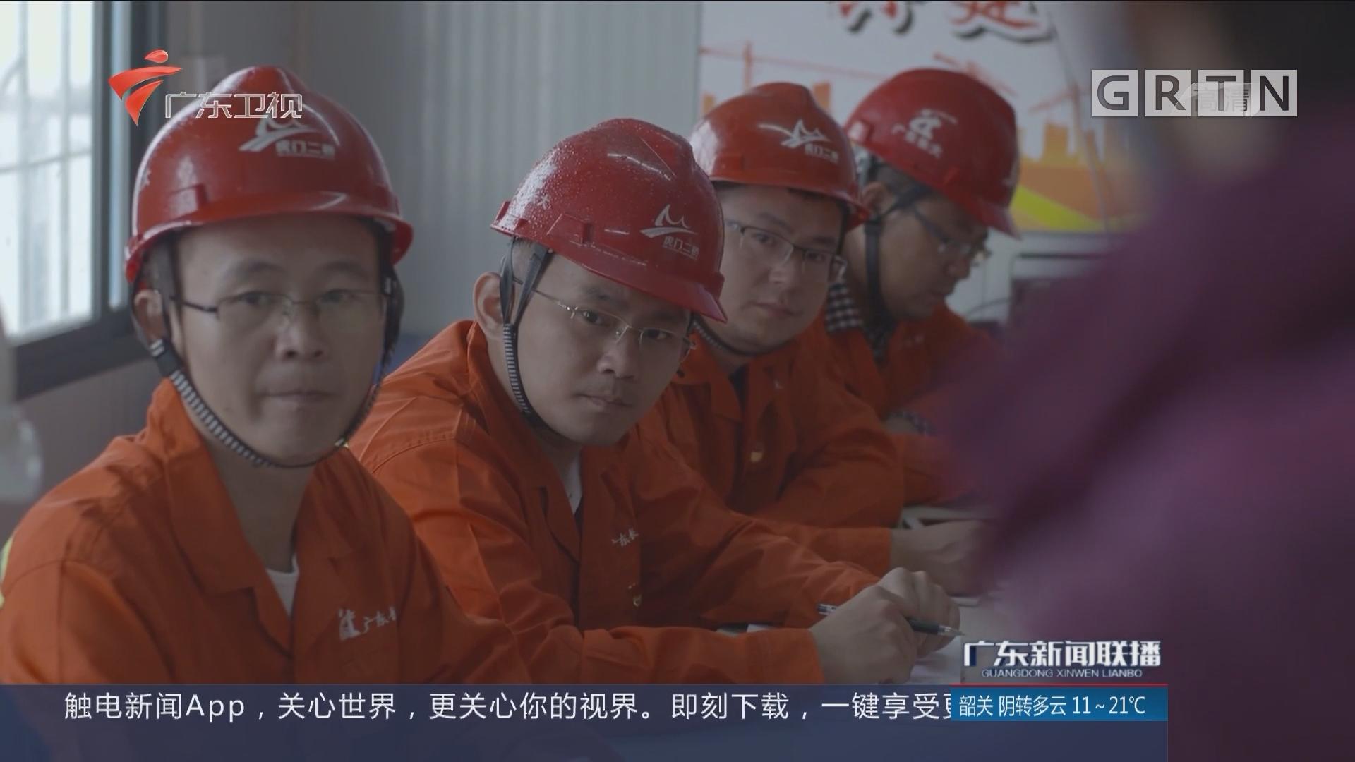 """虎门二桥建设工地上的""""特殊党课"""""""