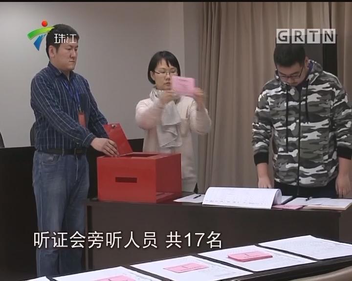 广州:出租车运价改革听证会抽签今天下午举行