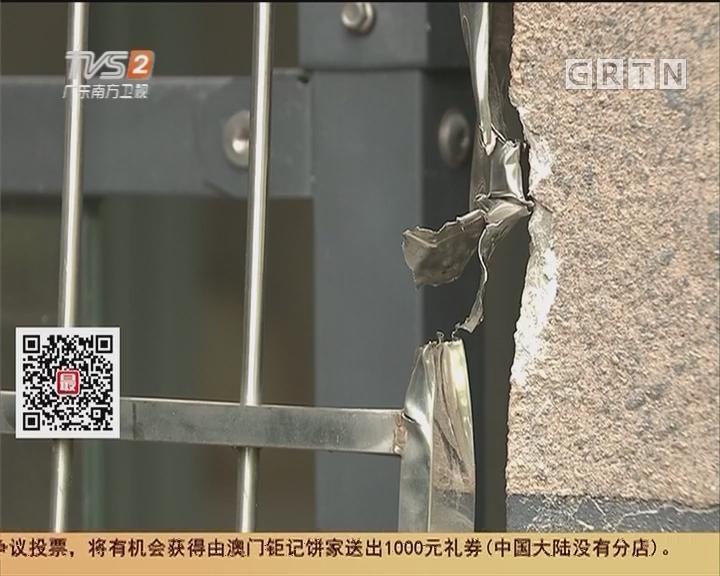 清远清城:小偷砸烂阳台 企图入室盗窃