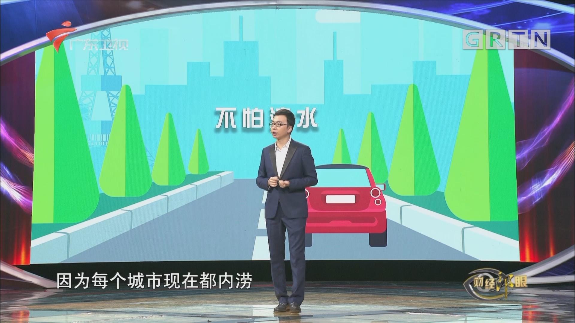 [HD][2018-01-29]财经郎眼:蔚来汽车有未来吗?