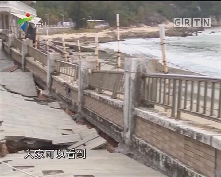 海浪冲毁阳西沙扒一段沿海人行道