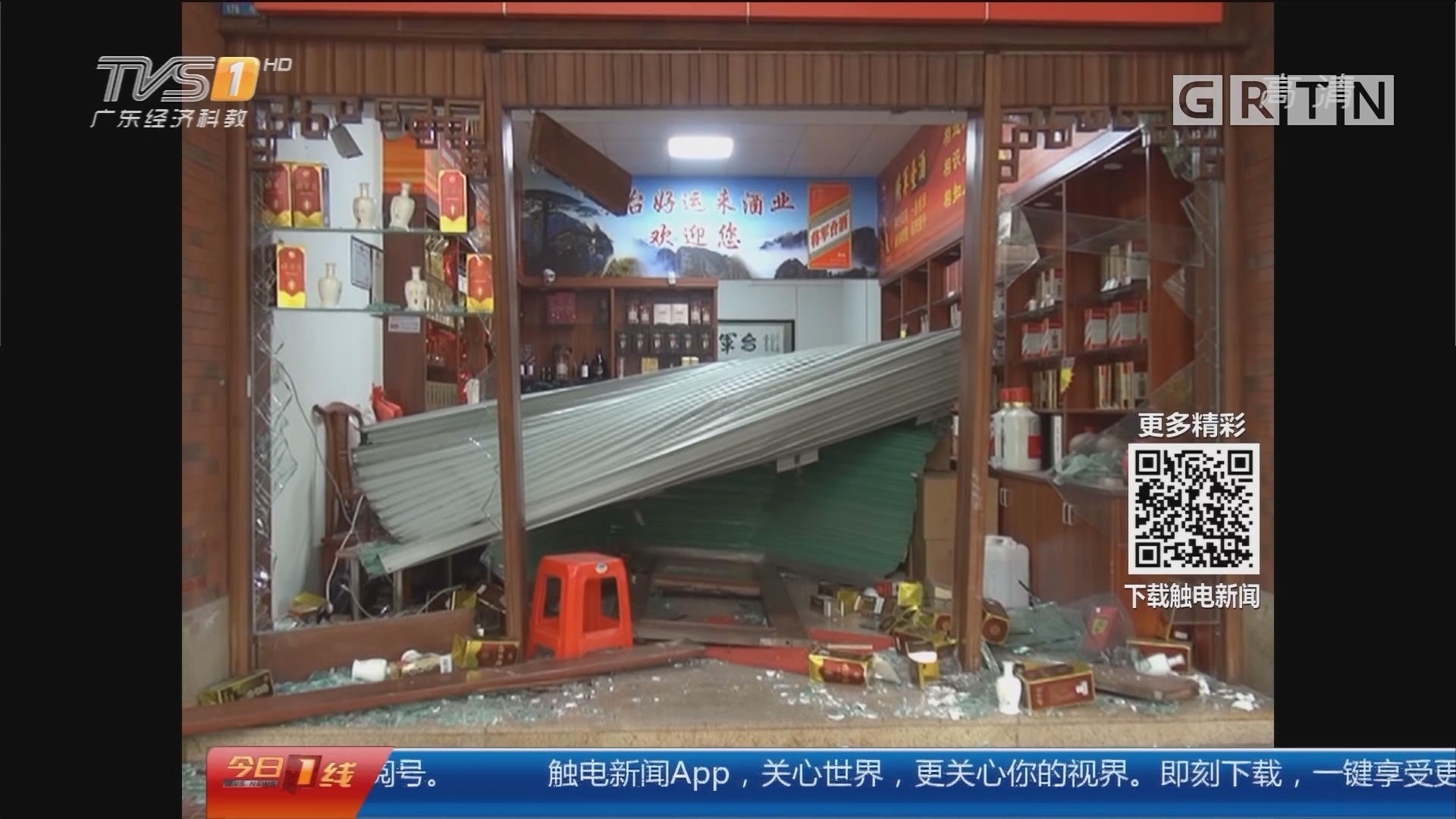 梅州:小车疑倒车失误 撞入商铺
