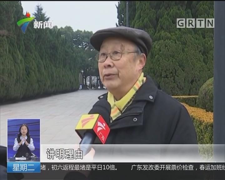 上海:龙华烈士陵园仍有人跳广场舞 各方协商解决办法