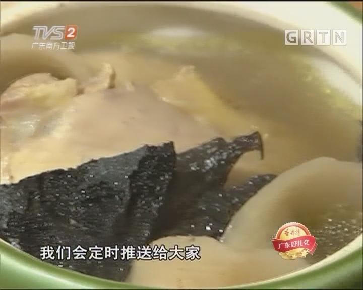 灵芝石斛淮山煲老鸡