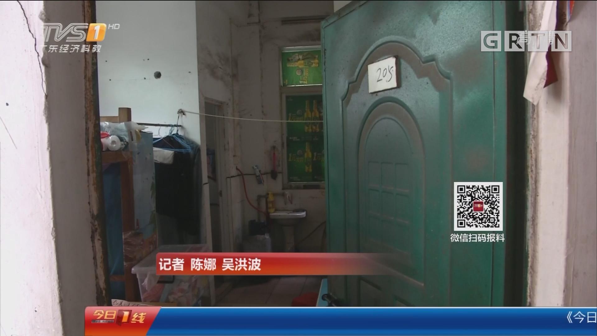 """中山南头镇:""""大力金刚手"""" 拧断气瓶阀门遇险"""