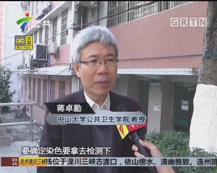 """深圳:冰鲜黄骨鱼 水一冲秒变""""黑骨鱼""""?"""