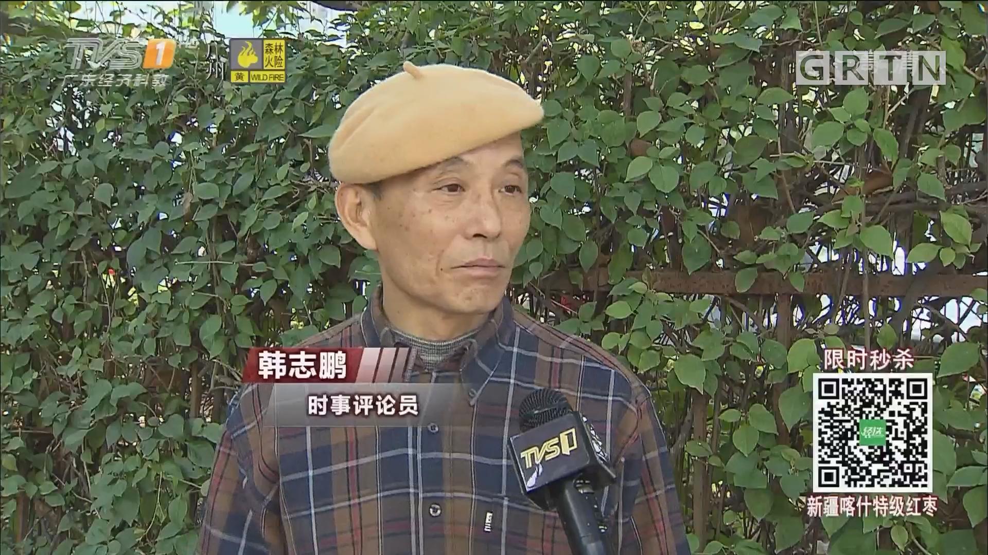 广州:的士费要涨价 起步价或涨至12元