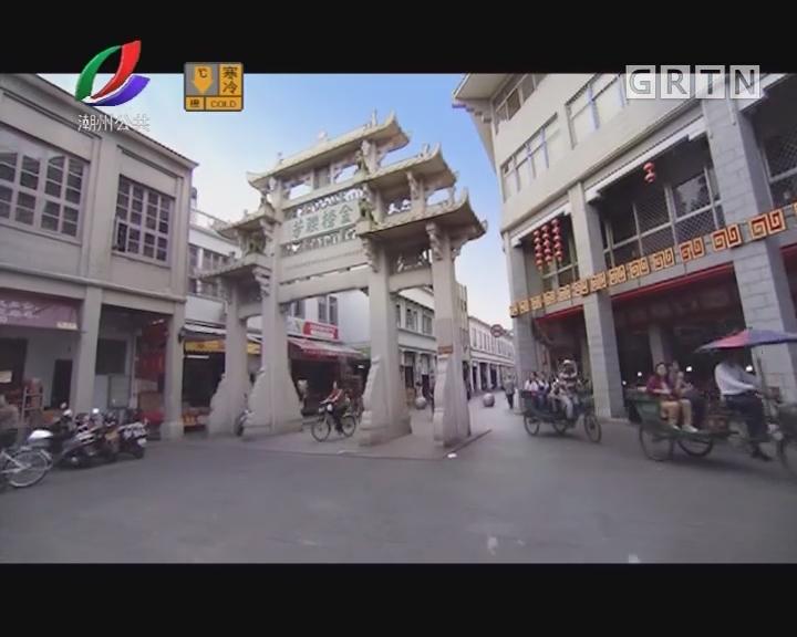 [2019-05-22]牌坊街的故事:寻寻觅觅