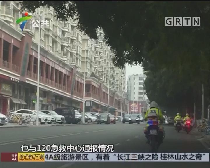 东莞:女孩洗澡煤气中毒 交警开路紧急送医