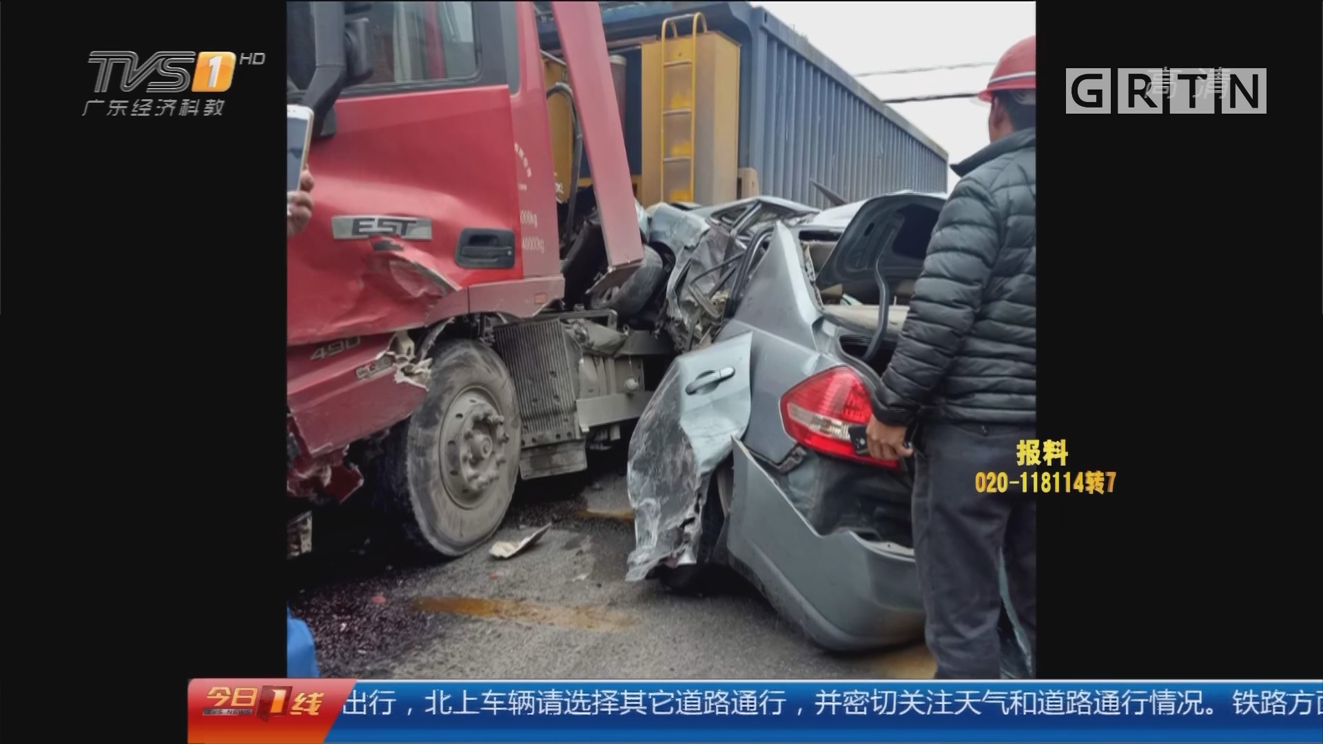 东莞石碣:小轿车突然变道 大货车拦腰撞上