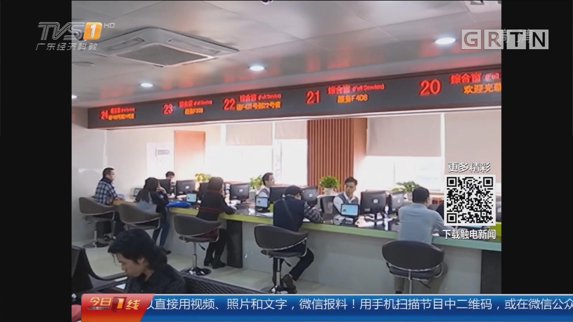 聚焦2018广东两会:放开养老服务市场 跨部门全流程审批