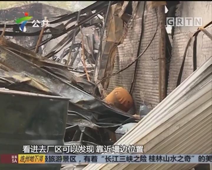 广州:厂房夜晚突发大火 火团腾空而起