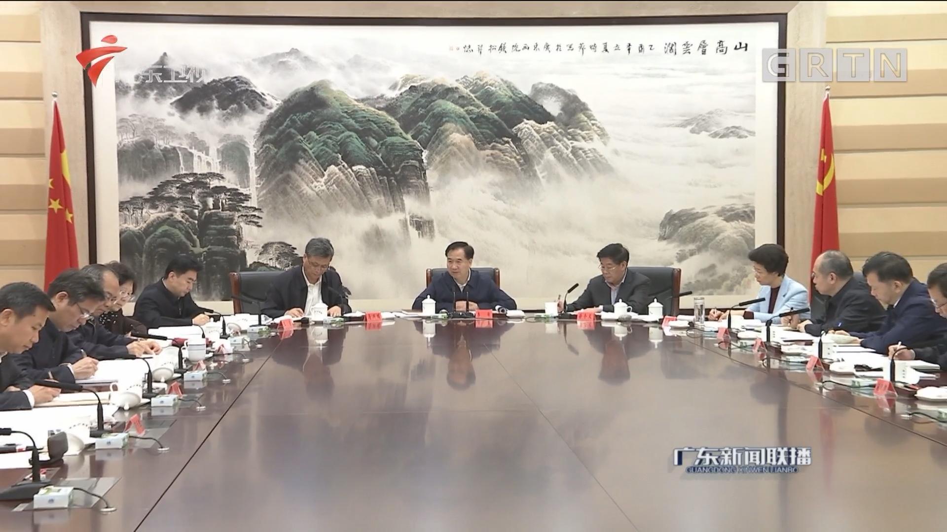 省委常委班子召开年度民主生活会 李希主持会议