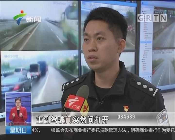 珠海斗门:遇查车司机跑路 276瓶茅台一年无人领