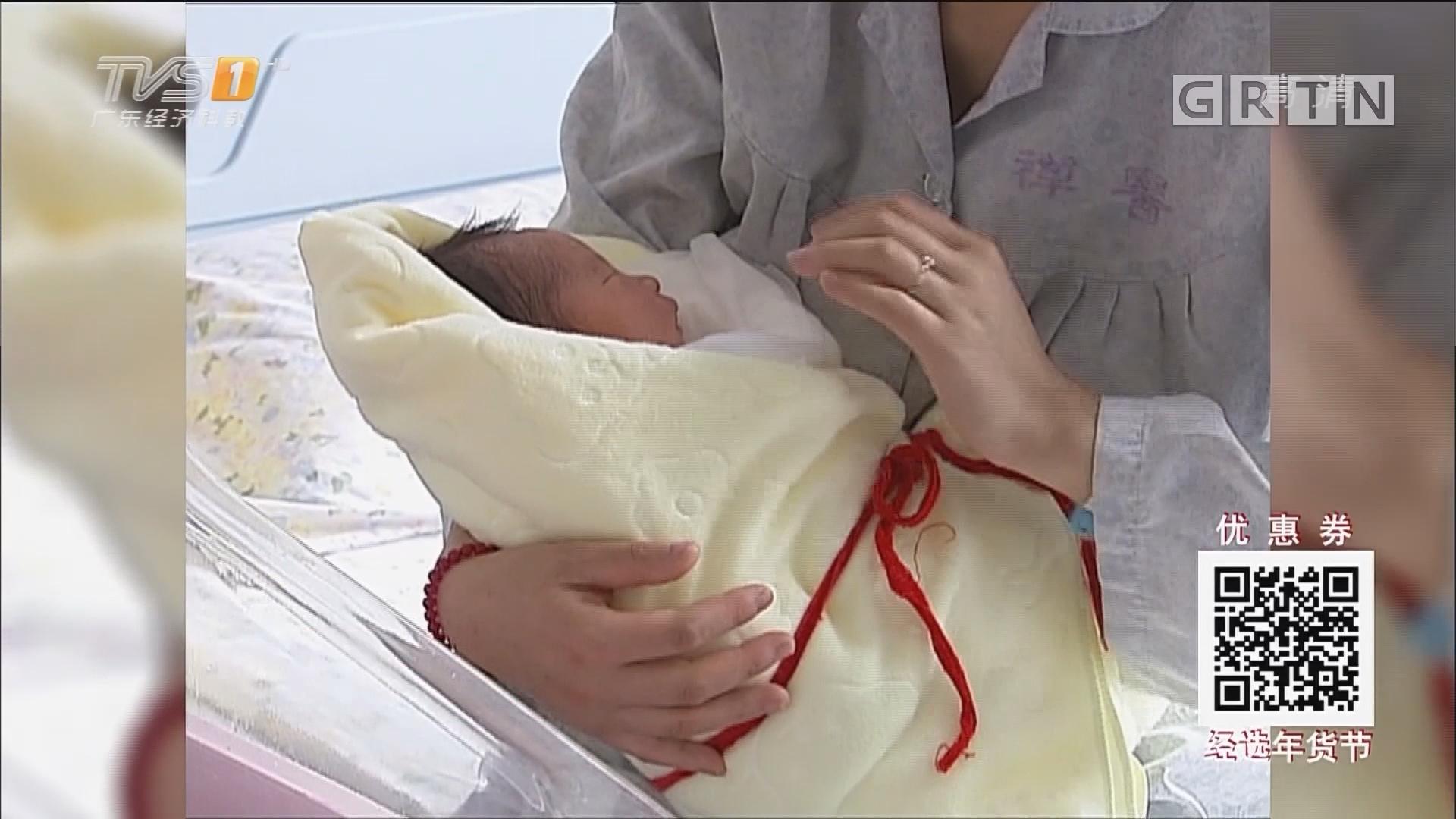 产科医生:二胎急产几率高 平时需定时检查