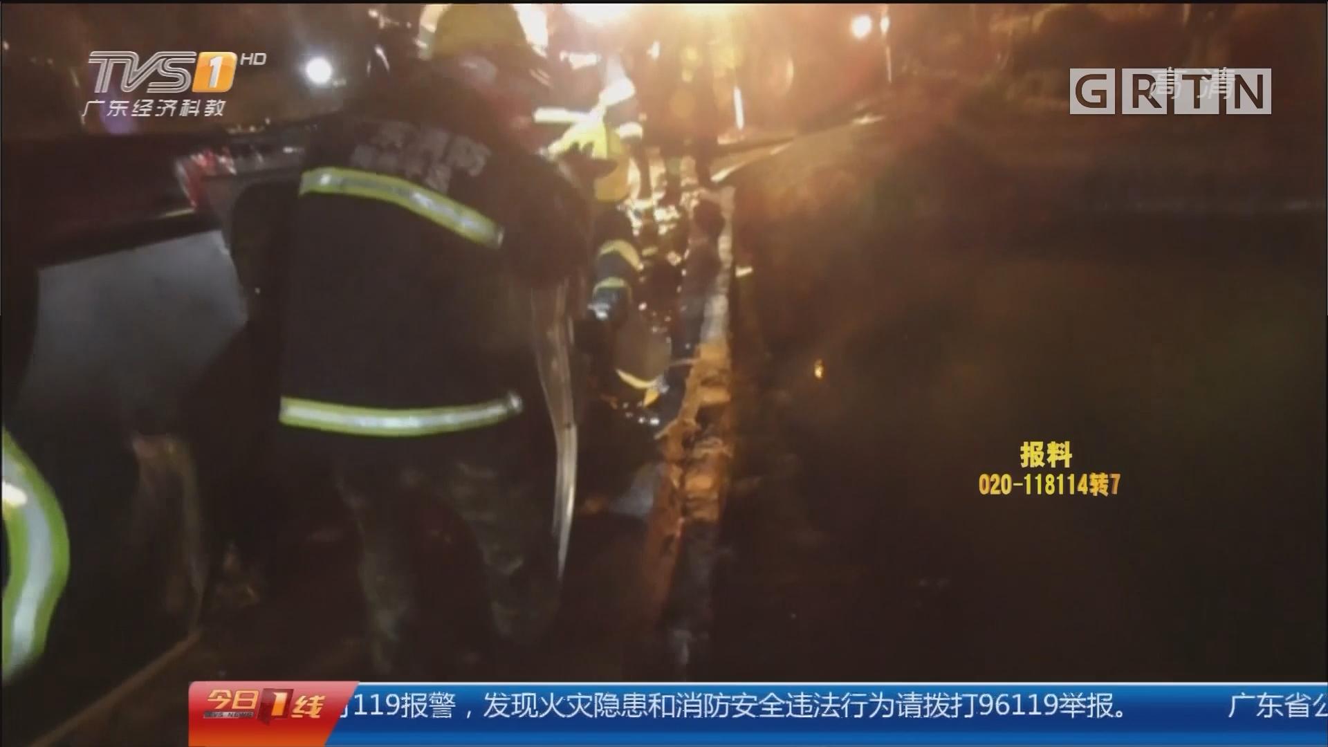 关注交通安全 梅州:雨夜轿车冲入池塘 2人遇难