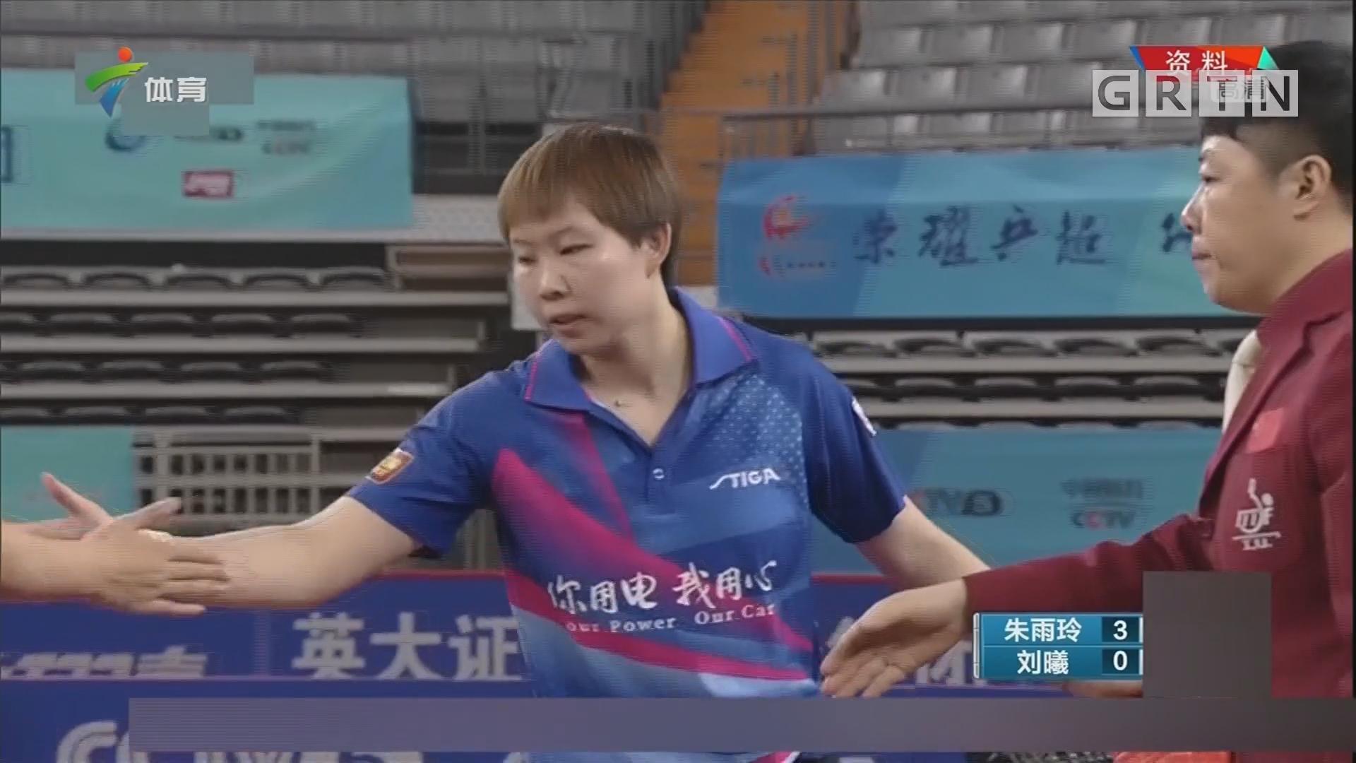 中国乒协公布2018年国际赛事选拔方法