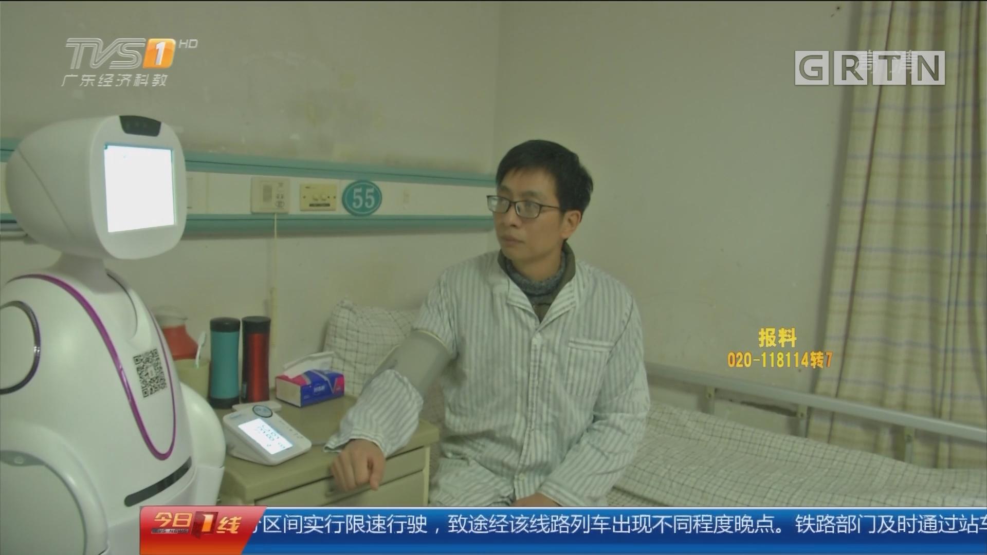 广州:机器人上岗 减轻医院临床负担