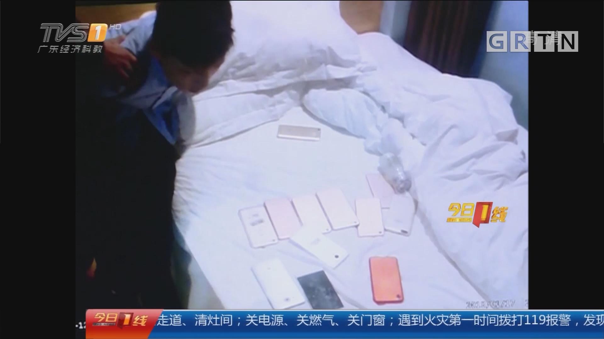 深圳:一天偷12部手机 事主女性居多