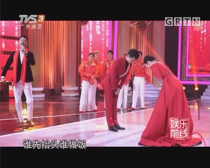 《办喜事喇·2017南粤婚庆主持人大赛》总决赛1月7日播出