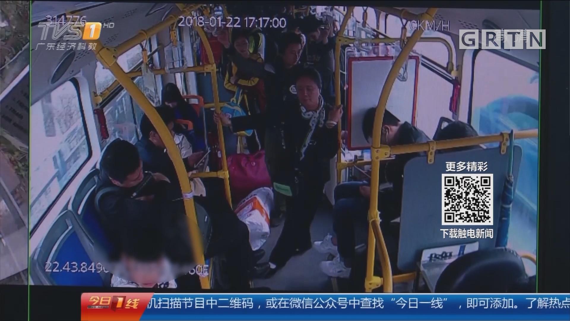 深圳:小学生上错公交车 过50站跨60公里