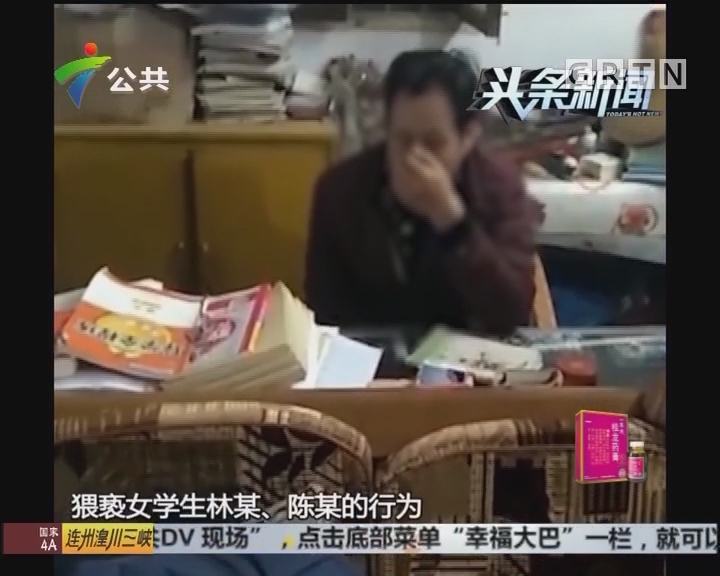 梅州:老师被曝涉嫌猥亵学生 已被警方拘留