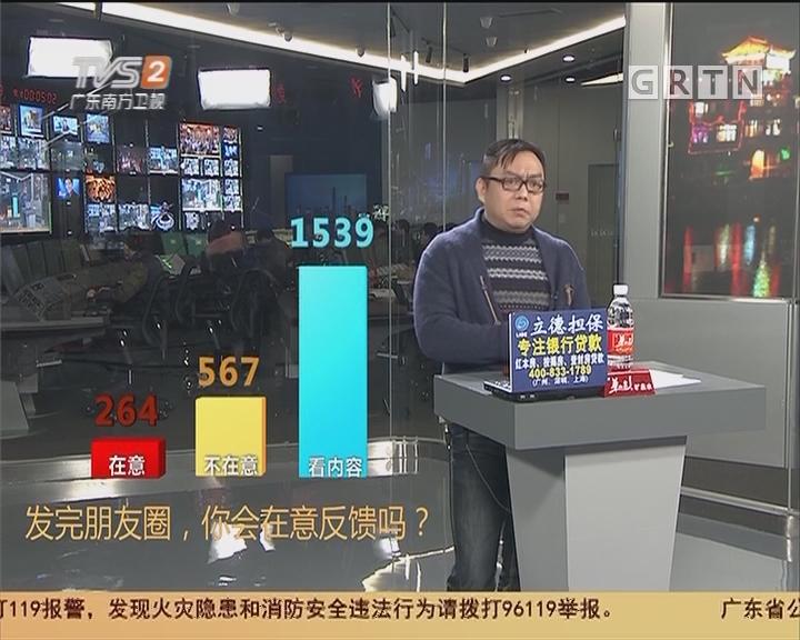 20180109互动集锦