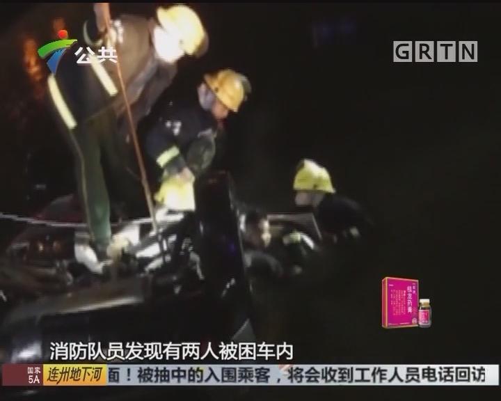 梅州:小车翻入池塘二人被困 消防紧急救援