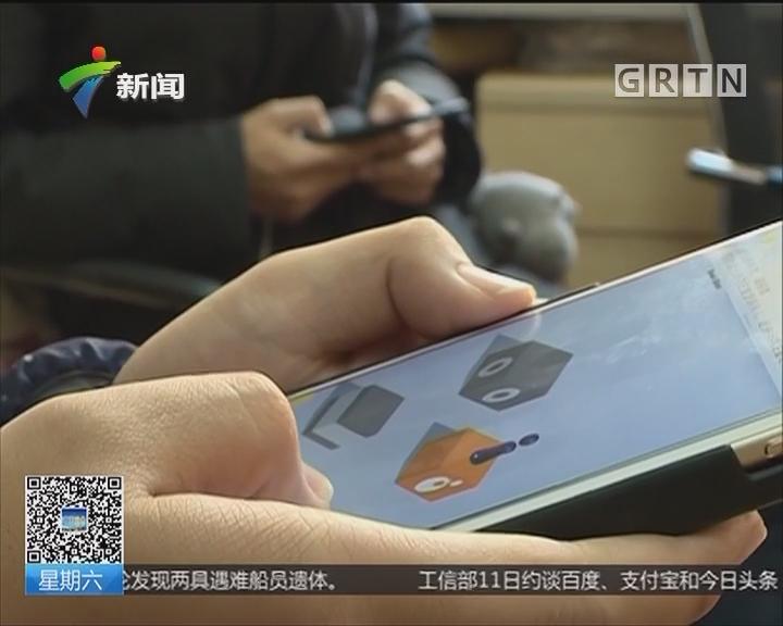 健康提醒:一款手机游戏 可能引发腱鞘炎?