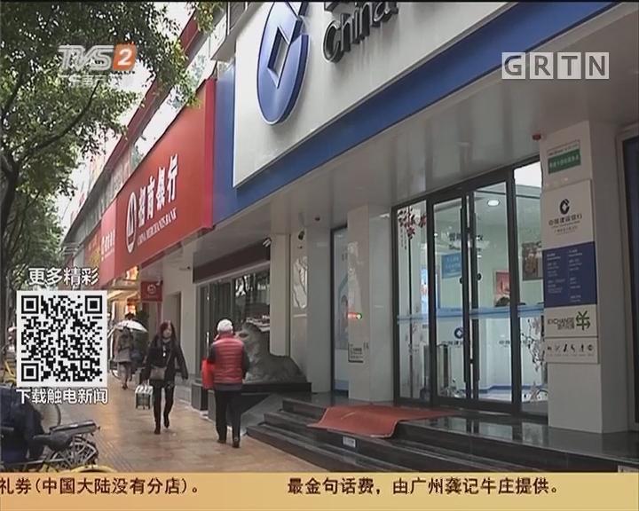 房贷利率上浮:下月起广州房贷利率或上涨
