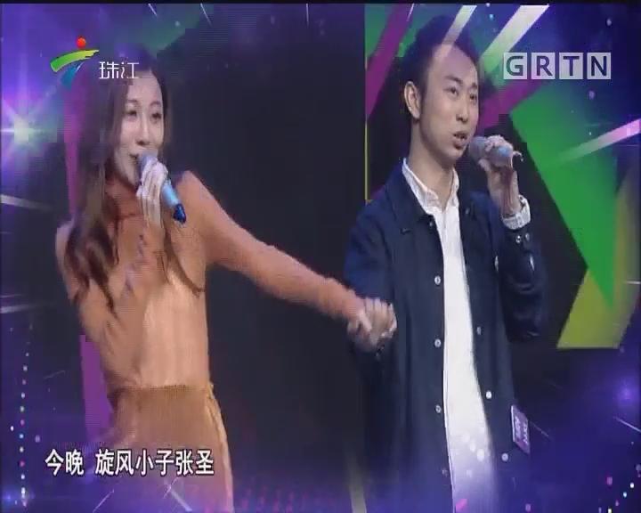 [2018-01-14]粤韵风华