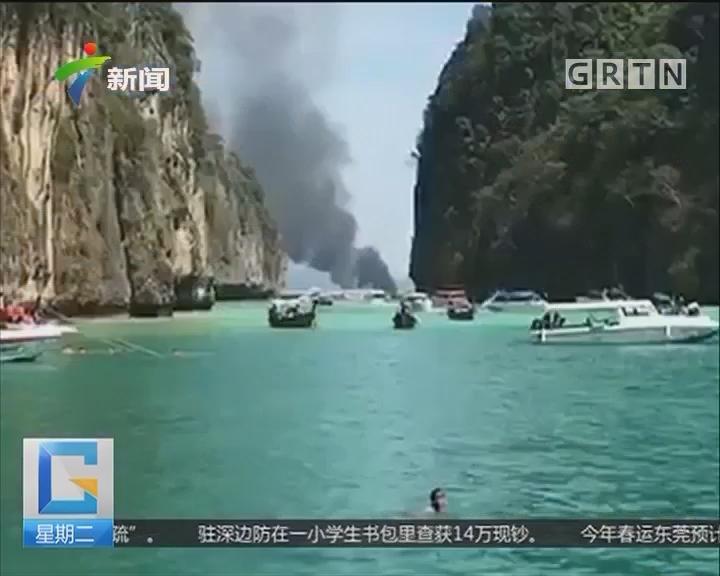 泰国快艇爆炸事件中部分中国游客将按计划回国