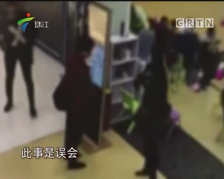 深圳:有人商场内拐孩子?原是家属摆乌龙