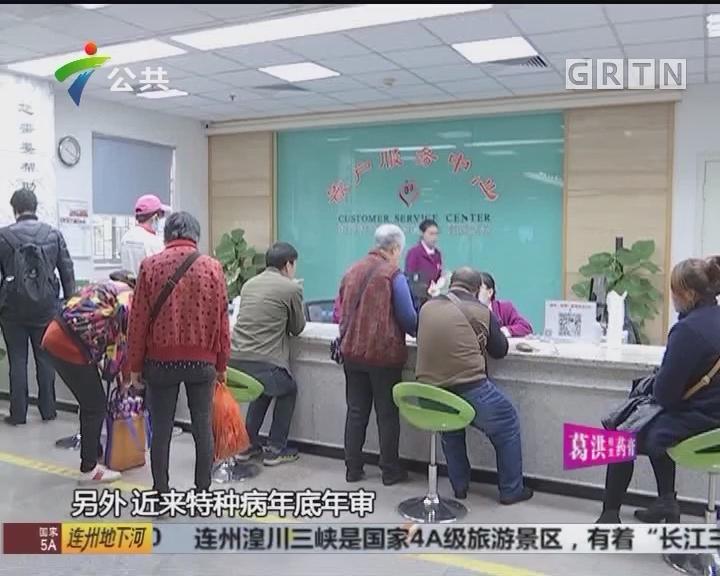 佛山:骗子冒充医院人员 街坊中招被骗9万
