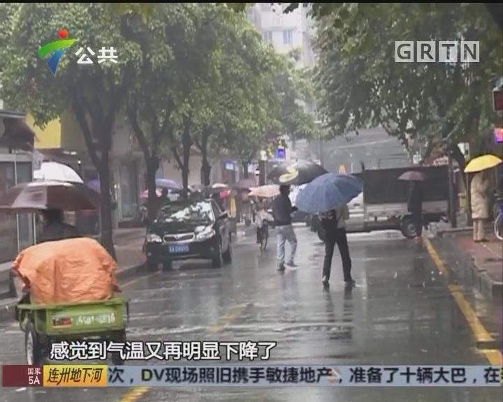 广东今年首个寒冷预警正式生效