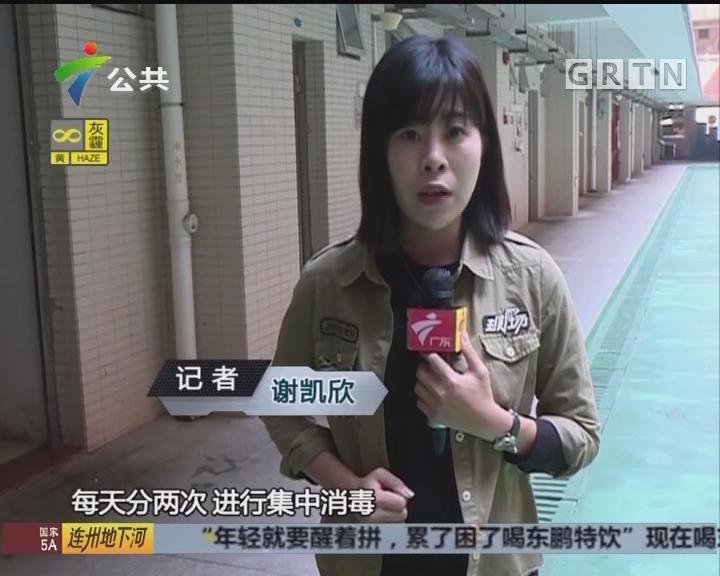广州一高中 多名学生突感不适