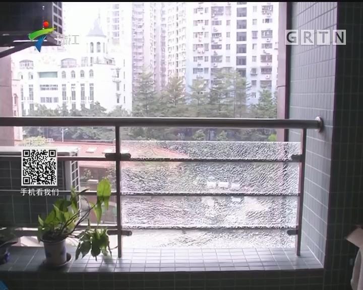 """广州:小区忽闻""""枪声""""原是钢珠弹袭击"""