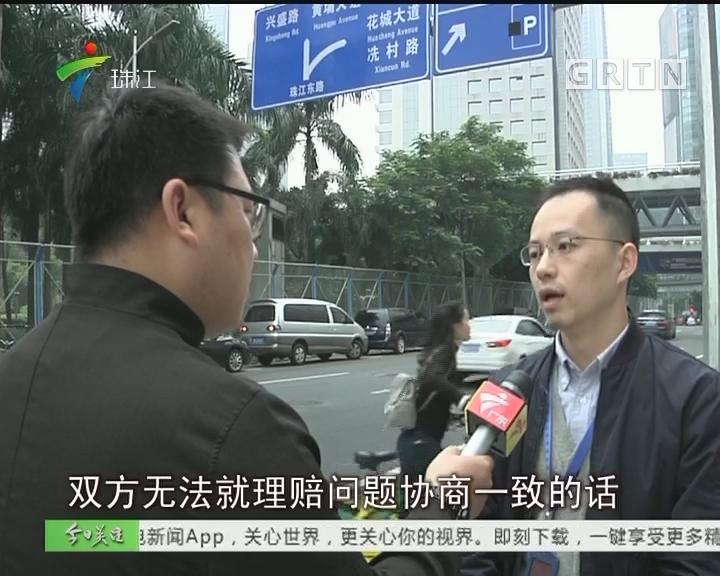 """广州:的士违规""""转包"""" 司机肇事变""""老赖"""""""