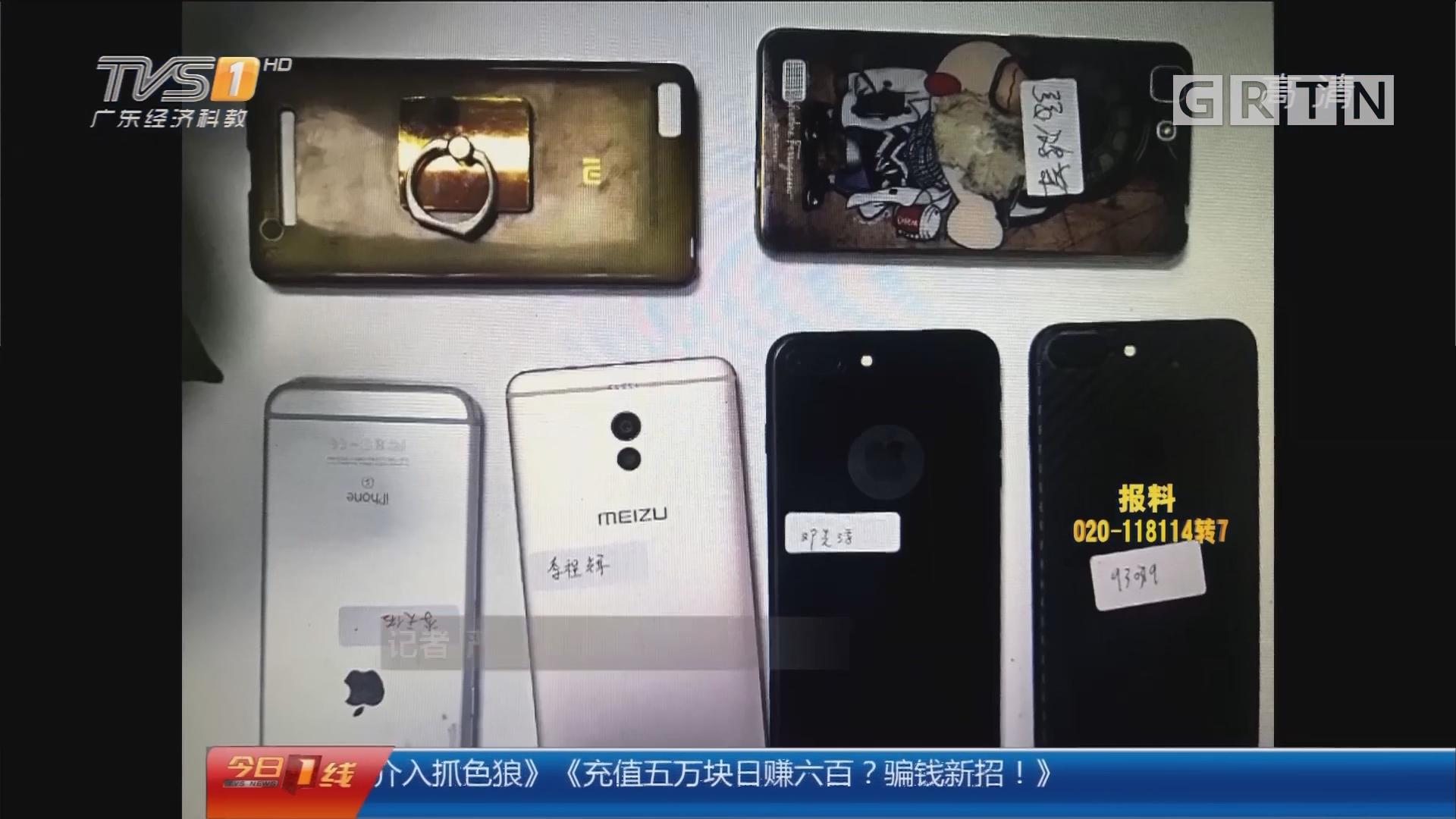 深圳:外卖小哥起歪念 偷六部手机被拘