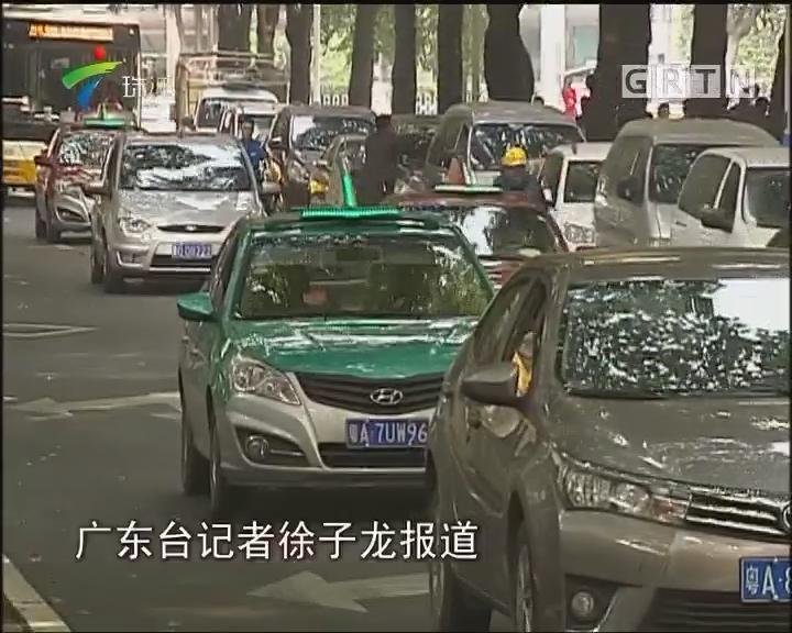 广州:运价听证会举行在即 的哥望增加收入乘客盼改善服务