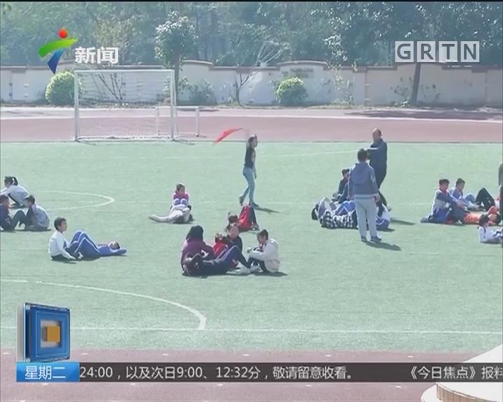 深圳:深圳多区发布学位紧缺预警!