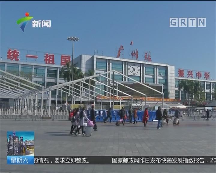 备战春运:广州火车站候车雨棚开始搭建
