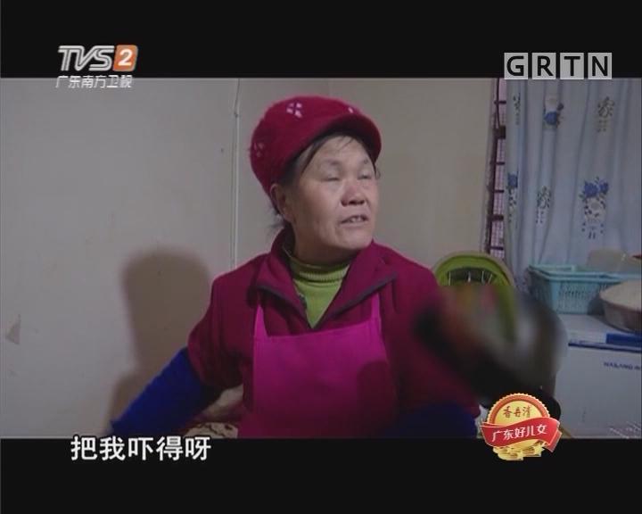 电暖袋漏液 婴儿被烫伤