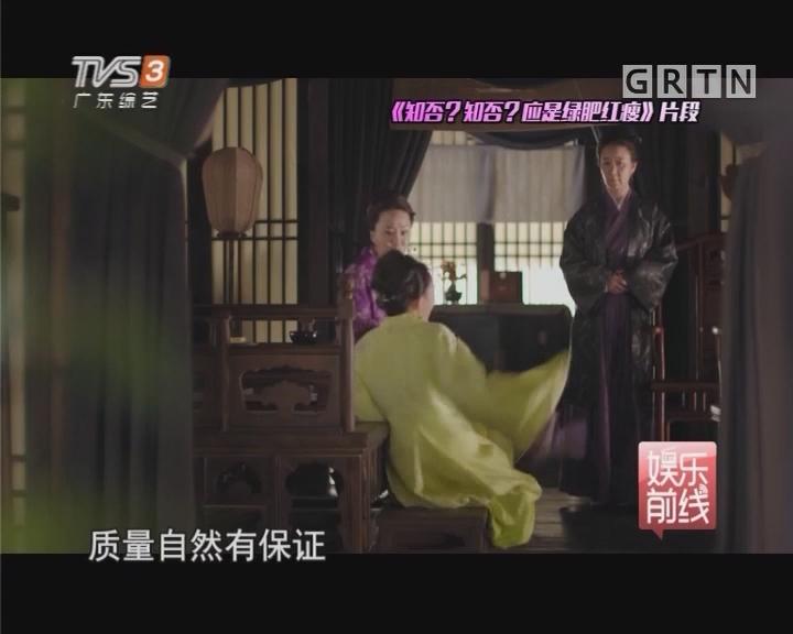 赵丽颖 迪丽热巴 杨幂 带古装热剧争当2018年霸屏