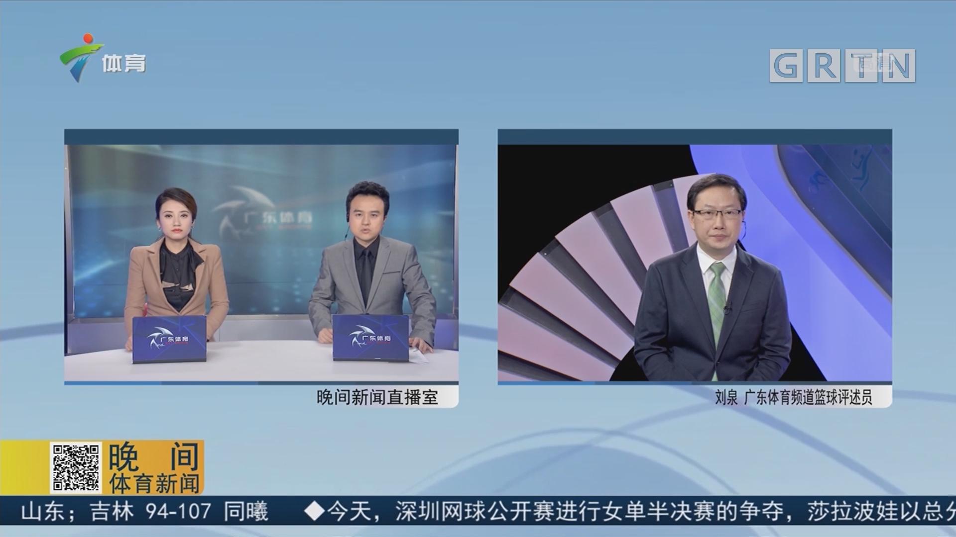 评论员看法:广东队官方宣布裁掉外援杰克逊