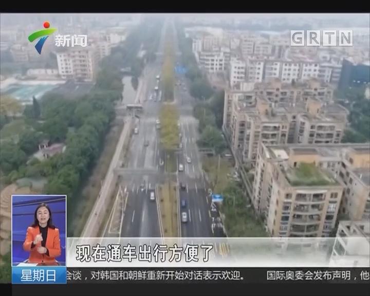 佛山:岭南大道恢复双向五车道行驶