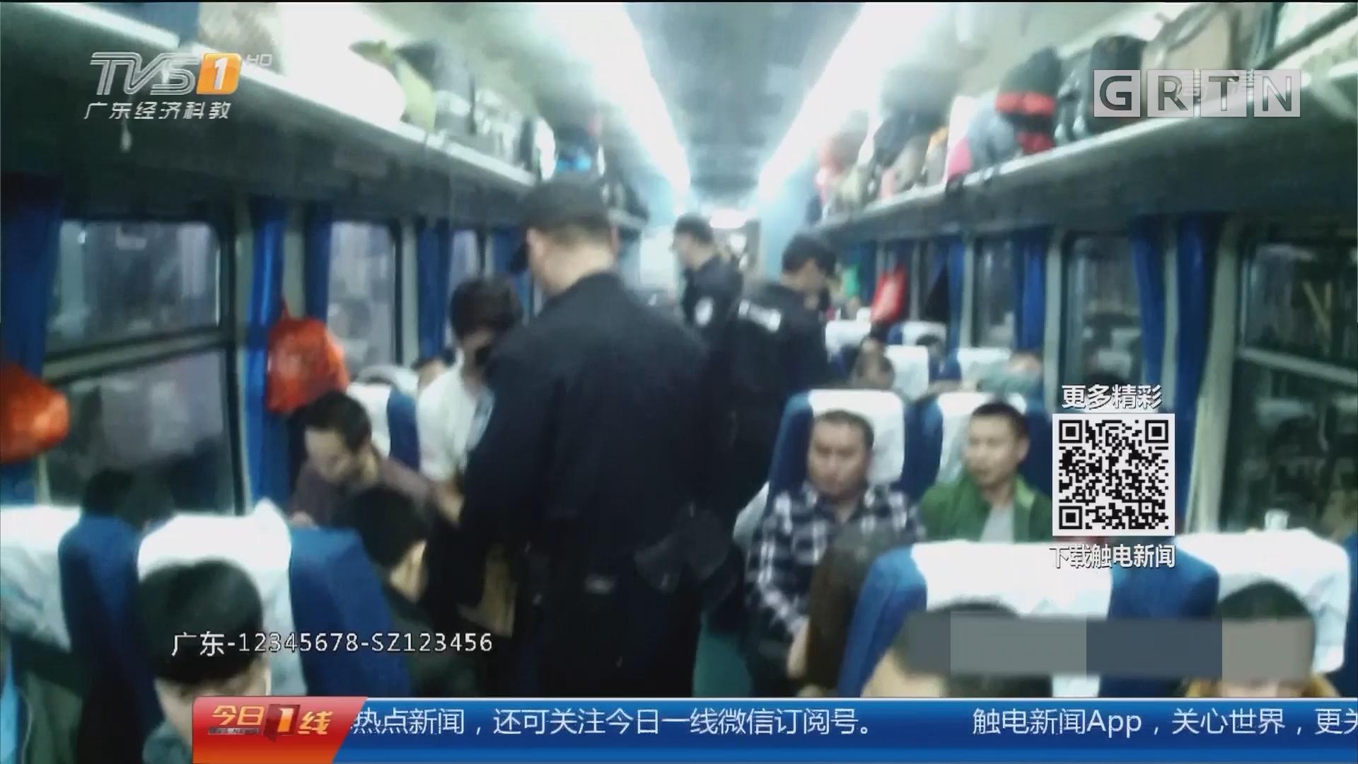 佛山:男子持刀劫的哥后潜逃 火车上被逮!